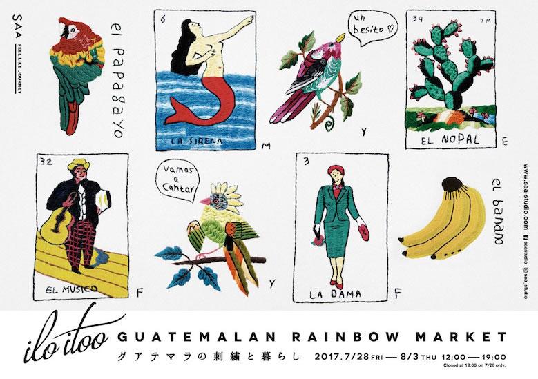 iloitoo-guatemalan-rainbowmarket_003