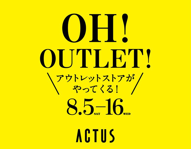 ACTUS_OH-OUTLET_01