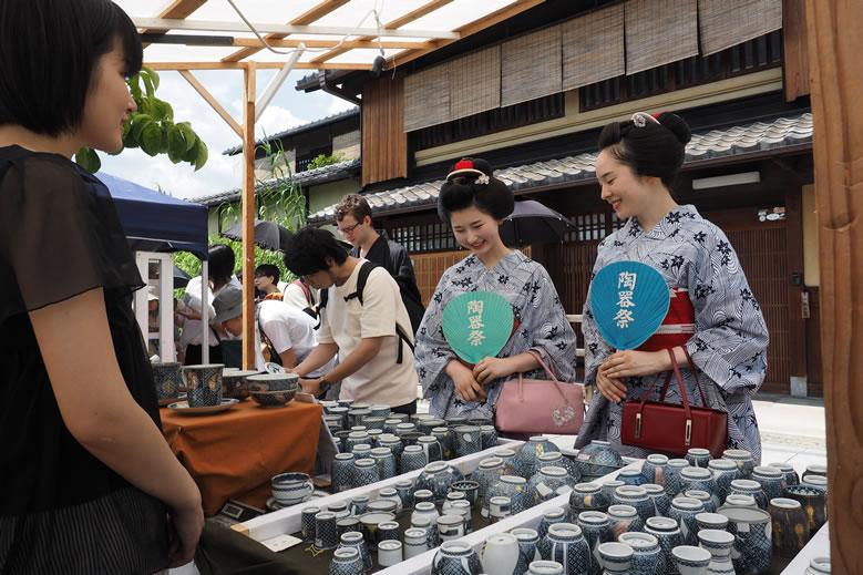 Kyoto Touki_001