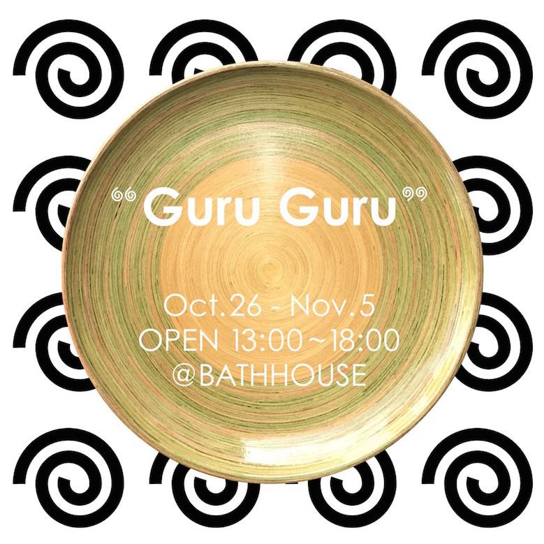 GURU-GURU_02