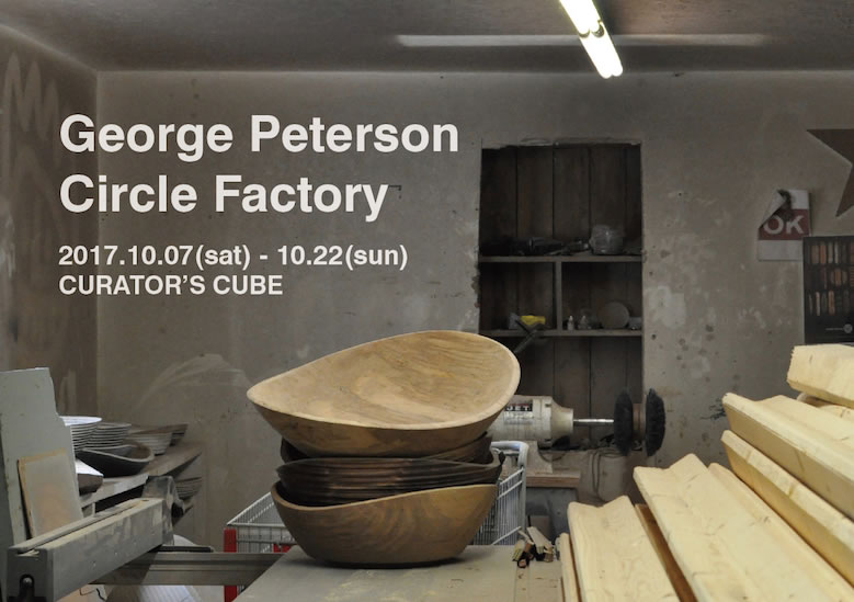 George-Peterson_-Circle-Factory_001