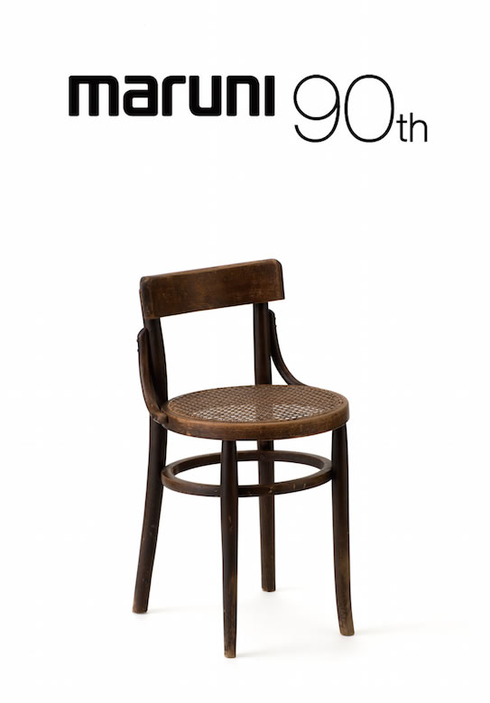 The-History-of-Maruni-Chairs_01