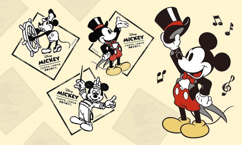 Disney-Mickey-Beyond-ImaginationSW_04