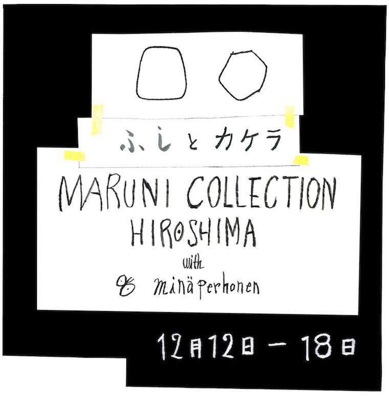 Fushi_to_Kakera_vol4_01