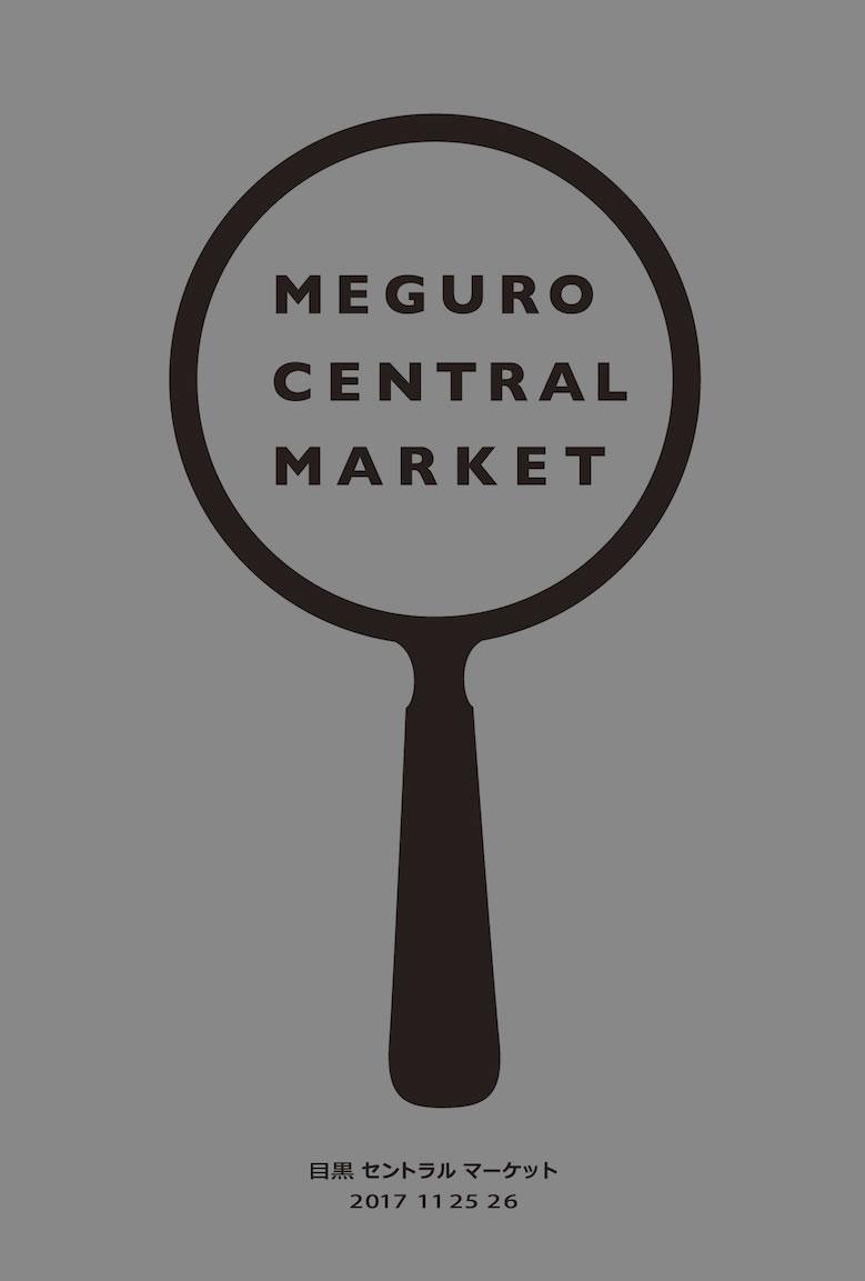 MEGURO-CENTRAL-MARKET_01