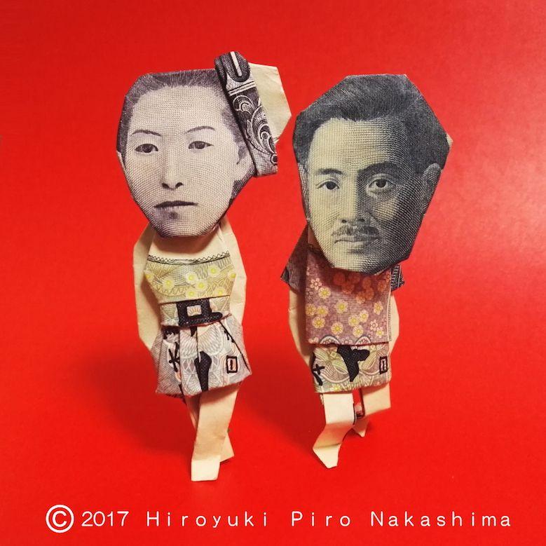 SAA_piro-sekainoosatsuorigamiten_06