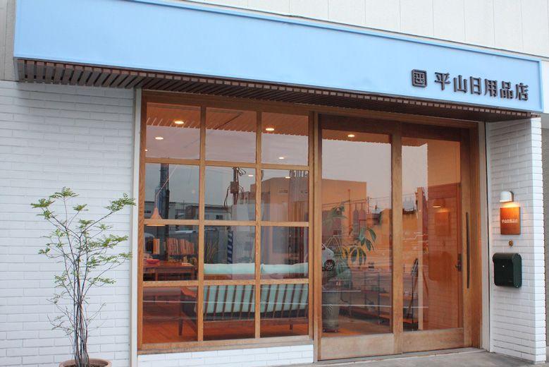 hirayamayohin-new-old_006
