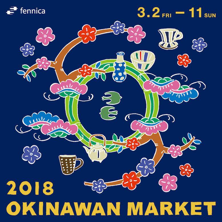 2018_OKINAWAN_MARKET_01