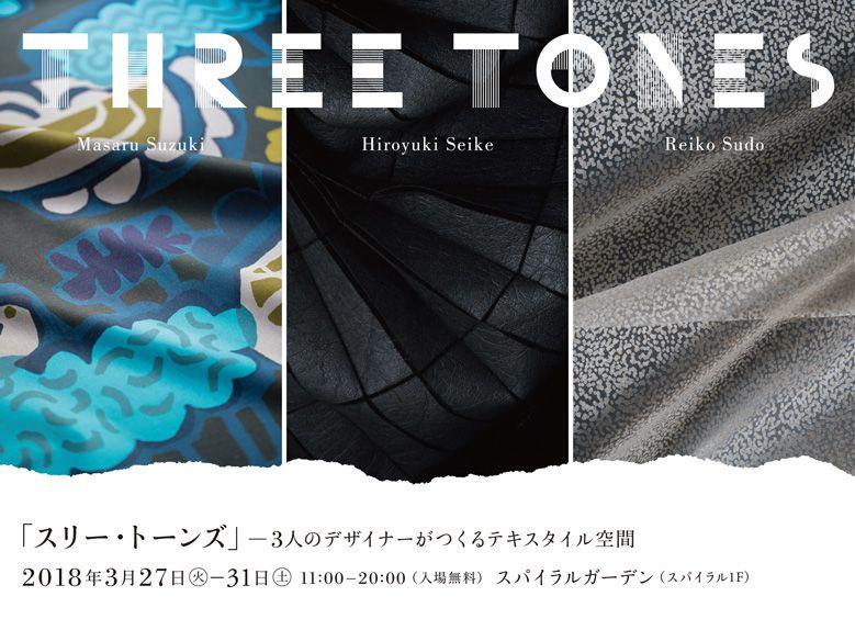 threetones-2018_01
