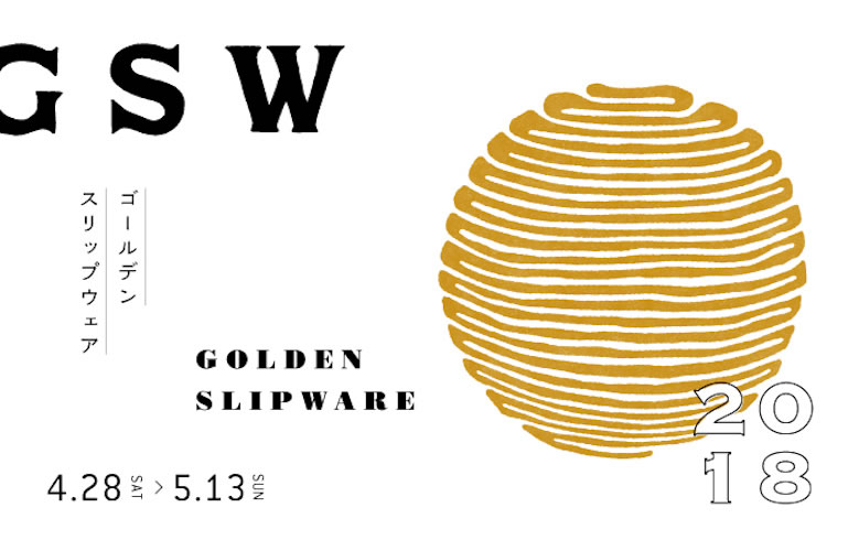 golden-slipware_2018_01