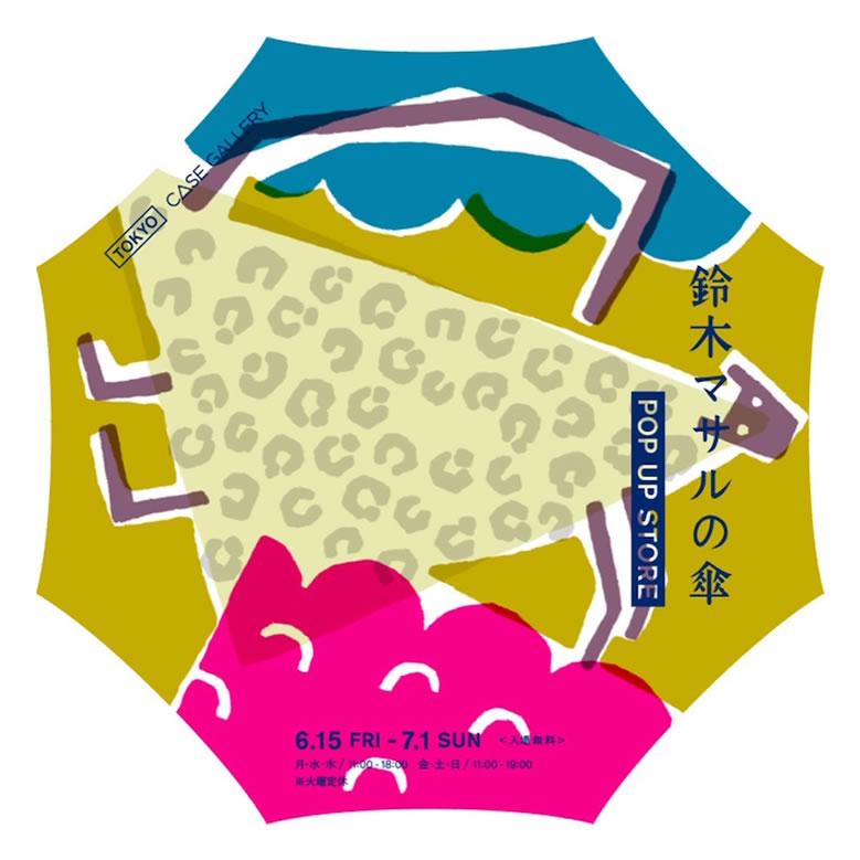 suzukimasarunokasa_POP-UP-STORE_001