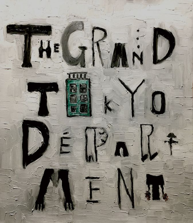 THE-GRAND-TOKYO-DEPARTMENT_1st_01
