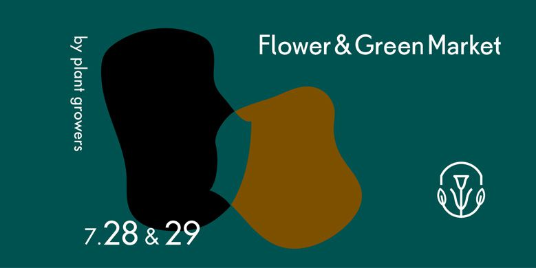 flowerandgardenmarket_004