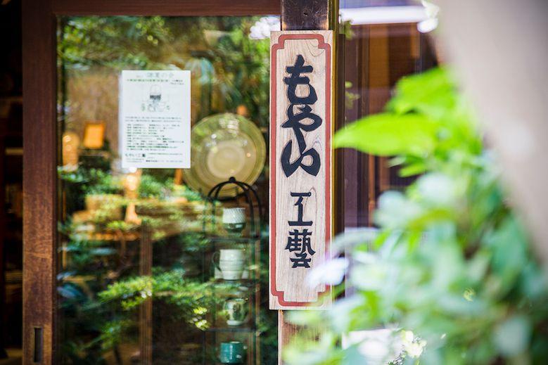 moyai-kougei_nihonteshigototen_2018_03
