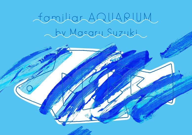 suzukimasaru-aquarium_01