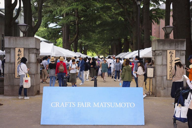 craftfair-matsumoto-2019_02