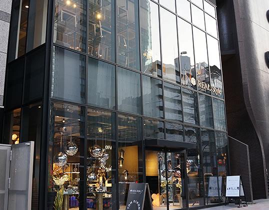 名古屋発「REAL Style」の世界観が凝縮された旗艦店、青山にオープン
