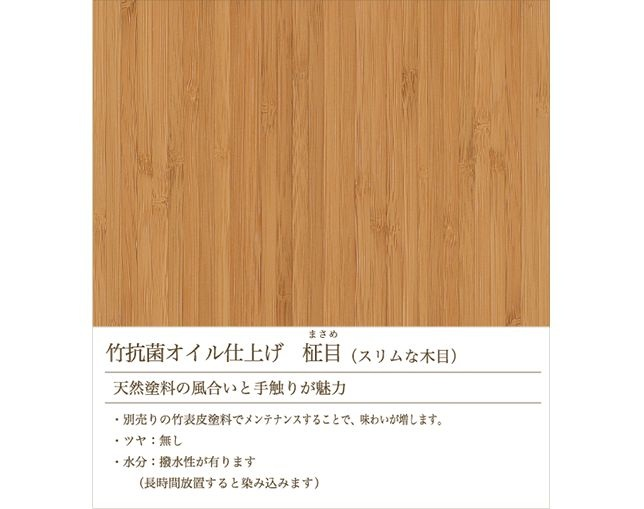 TEORI OVAL LIVING TABLEのメイン写真