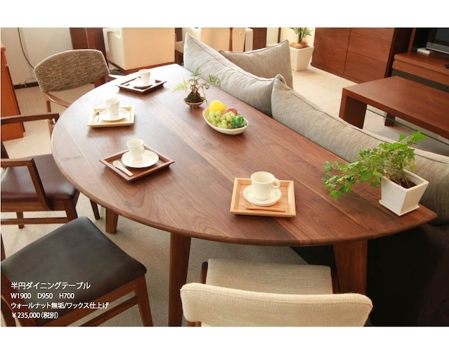 半円ダイニングテーブル(ハンエンダイニングテーブル) / マルミヤの画像2 - 家具 TABROOM(タブルーム)
