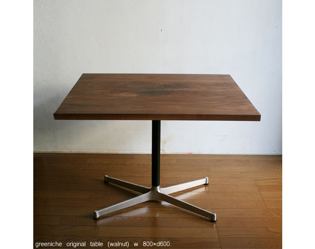 greeniche greeniche original table (walnut) w 800×d600.のメイン写真