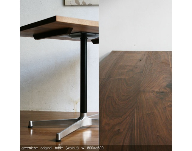 greeniche greeniche original table (walnut) w 900×d700.のメイン写真