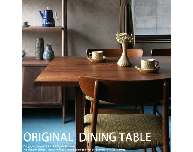 greeniche DiningTable 1500.のメイン写真