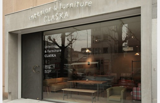 interior & furniture CLASKAの画像12