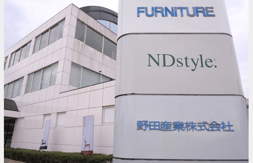 NDstyle.shop 岐阜本店の画像8