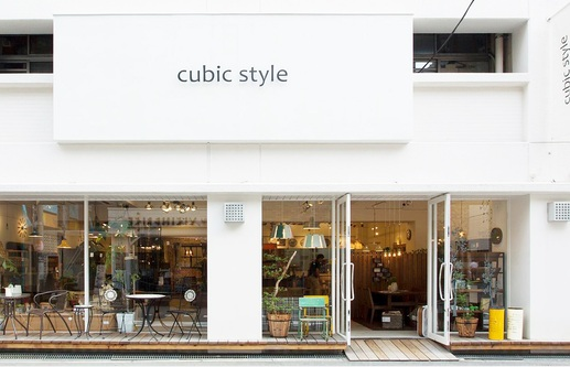 cubic styleの画像1