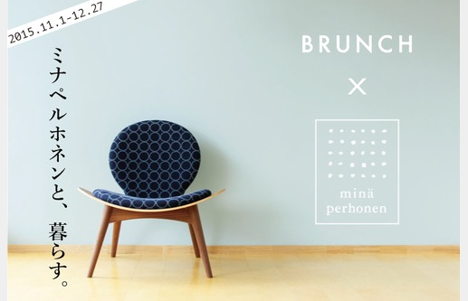 brunch+timeの画像4