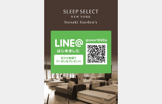SLEEP SELECT Isesaki Garden'sの画像6