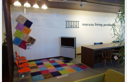 marusu living productsの画像10