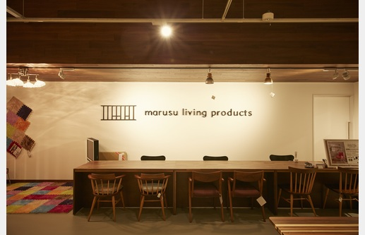 marusu living productsの画像9