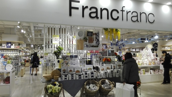 Francfranc 船橋店(フランフラン フナバシテン)[西エリア]の店舗情報